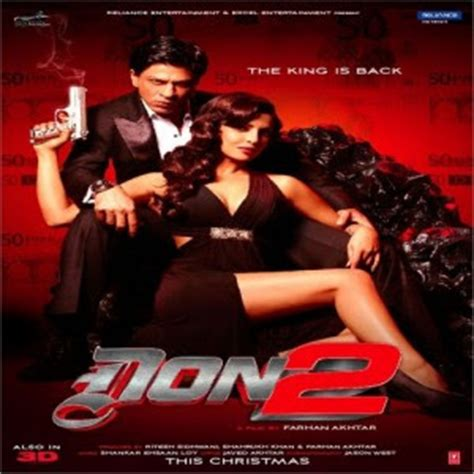 don film theme music don 2 songs mp3 don 2 hindi movie song 2011 all latest