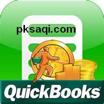 quickbooks video tutorial in urdu quick books in urdu hindi pksaqi urdu video tutorials