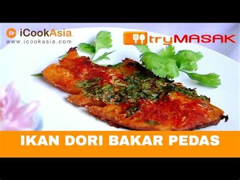Ikan Dori ikan dori bakar pedas