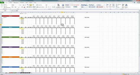 niel k patel download training log spreadsheet