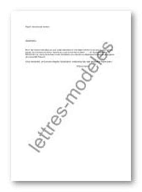 Demande De Transfert Universitaire Lettre Mod 232 Le Et Exemple De Lettres Type Demande De Transfert De Dossier