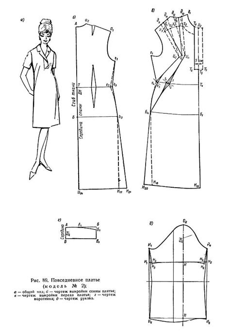 pattern drafting manual 78 best i vintage sewing patterns accessories images on