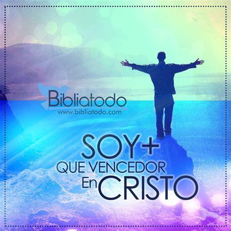 Imagenes De Jesucristo Vencedor | soy m 225 s que vencedor en cristo imagenes cristianas