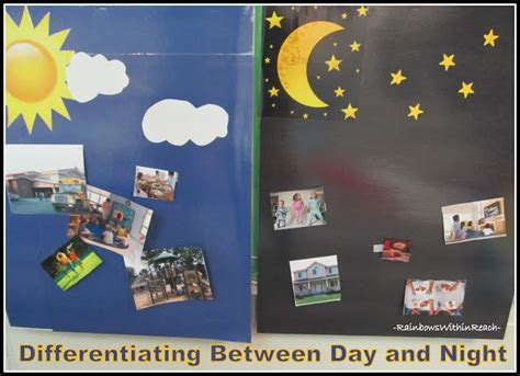kindergarten activities day and night www rainbowswithinreach blogspot com
