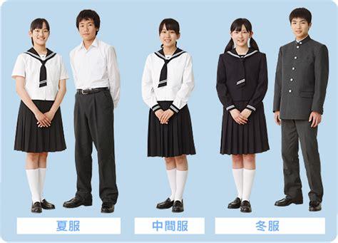 school multiethnic girls different uniform reporting live from hokkaido japan mira halverson