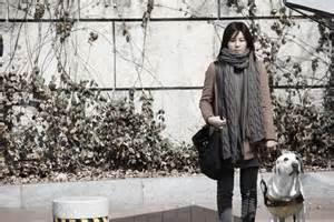 film korea blind added new stills for the upcoming korean movie quot blind