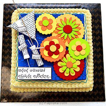 where to buy new year cake buy fab new year cake 2lb shaped cake fab cake