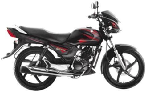 Suzuki Zues Suzuki Zeus 125 Xeu Price Specs Review Pics Mileage