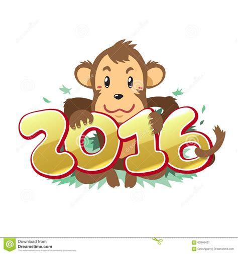 happy new year monkey monkey happy new year 2016 stock vector image