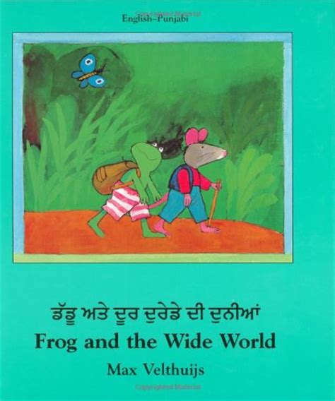 frog and the stranger children s books reviews frog is a hero frog and the wide world frog is frog frog and the