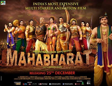 film mahabharata online animation film mahabharat s movie trailer out bollywood