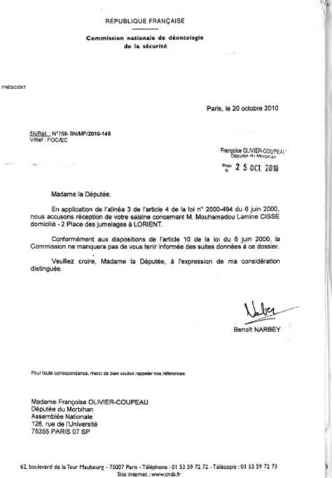 Lettre De Motivation Ecole Nationale D Administration Le De Mouhamadou Lamine Cisse Outil De Travail Pour Bureau D 233 Tudes M 233 Canique Pour La