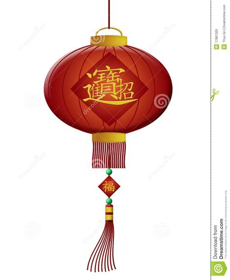 new year lantern drawing happy new year wealth lanterns stock illustration