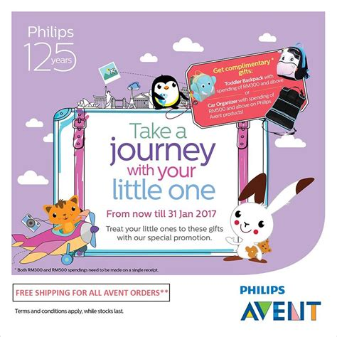 philips new year promotion philips avent year end sale free shipping baby