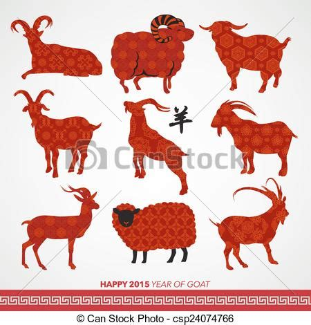 new year goat drawing happy new year 2015 year vector clipart
