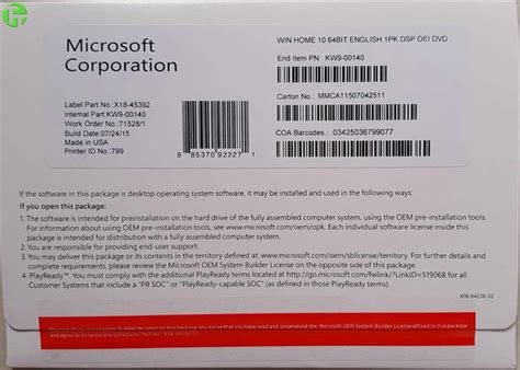 microsoft windows  pro pack german language original oem