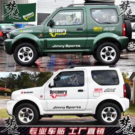 Sticker Badak Jimny Putih 3 suzuki jimny car stickers car decoration stickers pull spend the whole car decals discovery
