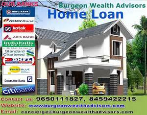 best home loans home loans in india home loan interest rate best place to
