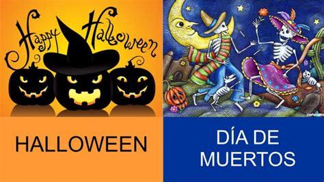 imagenes de halloween mexico celebracion de dia muertos o halloween aldeahost blog