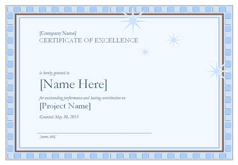 excellence certificate template certificate of excellence template