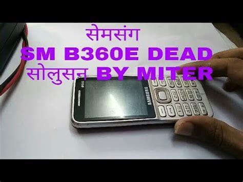 samsung sm b360e dead solution 100