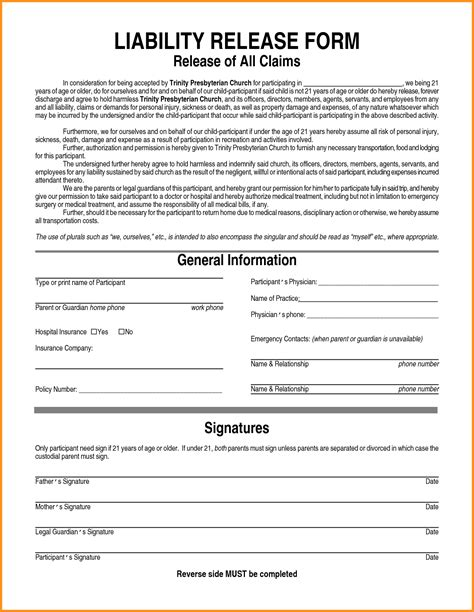 waiver of liability form template waiver and release form template printable sle