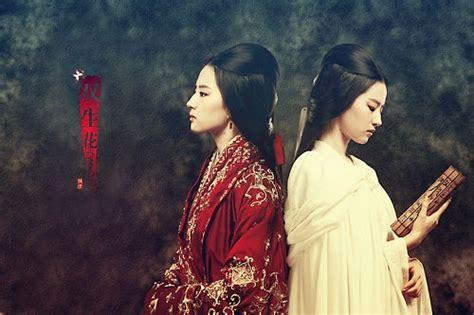 film drama china 17 best images about hanfu on pinterest south korea