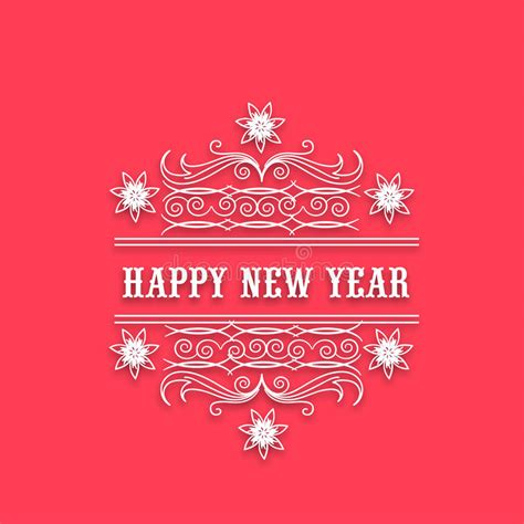 new year floral design happy new year celebration with floral design stock photo