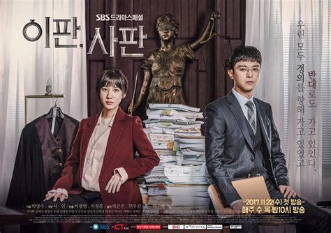 gambar film drama korea terbaru sipnosis drama korea terbaru nothing to lose yun woo jin