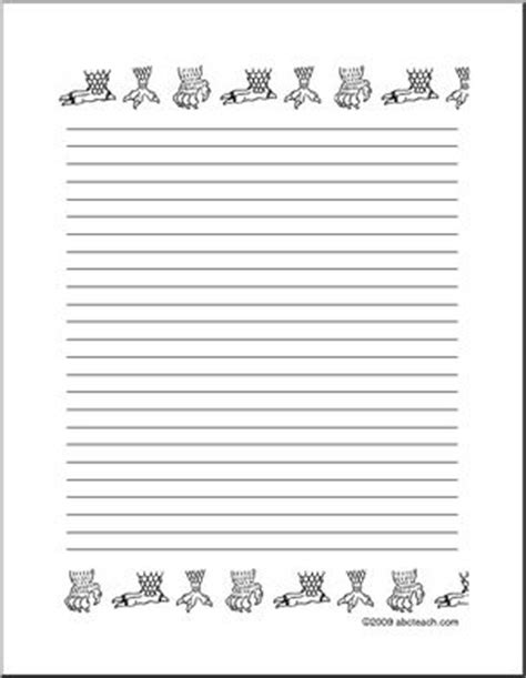 abcteach printable writing paper border paper where the wild things are elem abcteach