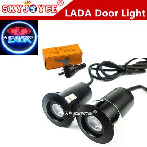lada led auto 2xghost shadow light for lada door light led car logo
