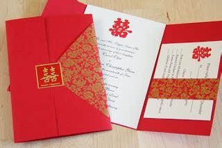 template undangan mandarin undangan perkawinan