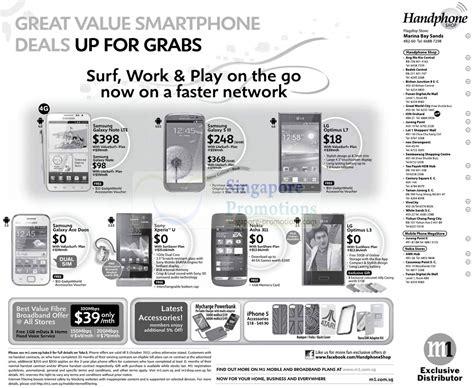 Handphone Lg Note handphone shop samsung galaxy note lte s iii ace duos lg optimus l7 l3 sony xperia u nokia
