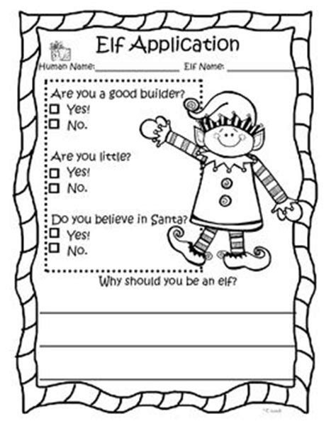 printable elf application elf application memories kindergarten and kindergarten