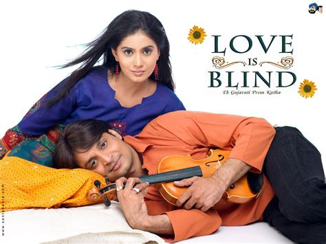 images of love is blind free download love is blind hd movie wallpaper 7