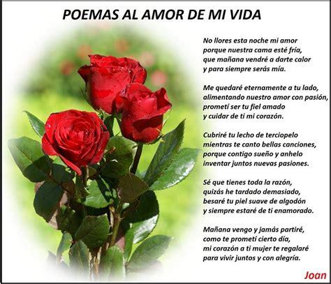 imágenes para enamorar al amor de mi vida poemas al amor de mi vida poemas de amor