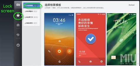 miui theme editor installation miui theme editor 4 gizchina it