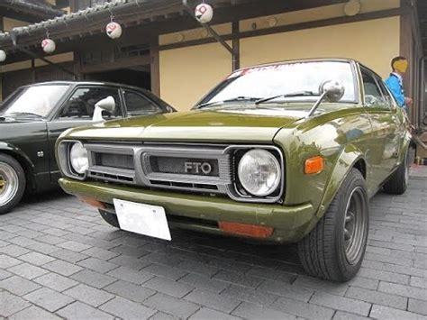 mitsubishi galant fto mitsubishi galant cuope fto 1971 1975 三菱ギャランクーペfto