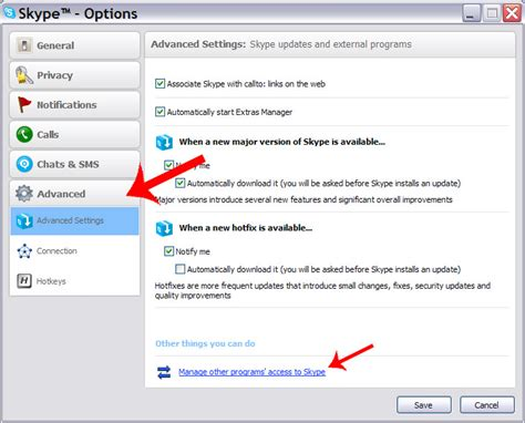 download mp3 from email download and install mp3 skype recorder setup new email