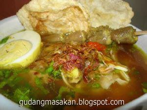 resep masakan bubur ayam kuah soto gudang resep masakan