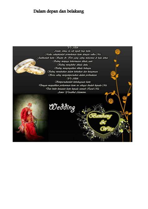 vidio membuat undangan pernikahan langkah kerja membuat undangan pernikahan