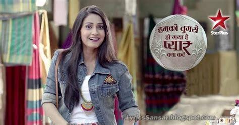 hume tumse hua hai pyar hum kya kare video download tu taj mera sartaj mera lyrics darshan raval tv serial
