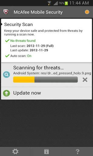 mobile mcafee security mcafee mobile security программы для android скачать