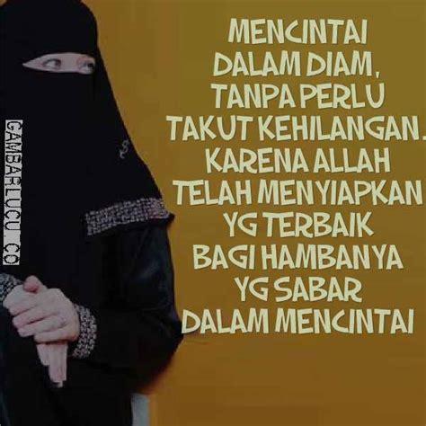 kata mutiara islami bergambar bunga ragam muslim