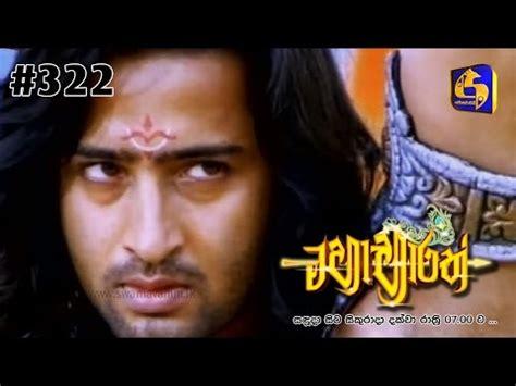 cuplikan mahabharata bahasa indonesia episode 261 antv mahabharata arjuna vs karna bahasa indonesia antv