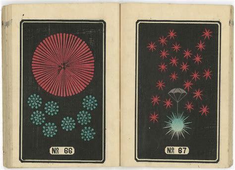 hundreds japanese fireworks illustrations