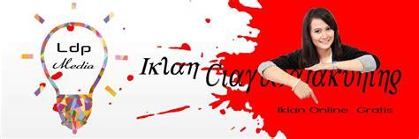 Cso Kit Vol 1 2 Stiker Promosi Template Promosi Pop I jual rumah cirebon secara gratis ldp media