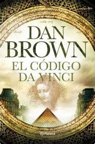 orden para leer libros dan brown origen de dan brown planeta de libros
