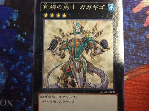 Fishborg Planter by Re Abyss Rising Page 2 Yu Gi Oh Forum Neoseeker Forums