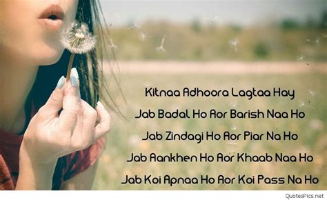 quotes shayari hindi best hindi quotes in english 2016 2017